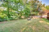 3144 Towne Village Rd - Photo 25