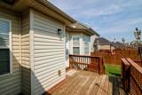 3753 Suiter Rd - Photo 23