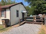 1005 Trice Dr - Photo 2
