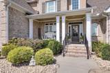 2216 Sagewood Ct. - Photo 2