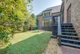 3509 Scarsdale Rd - Photo 35