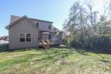232 Hickory Point Dr (Lot 120) - Photo 30
