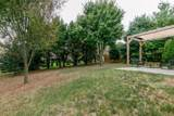 1042 Belcor Dr - Photo 21