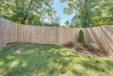 1412B Chester Ave - Photo 16