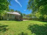1700 Northview Ave - Photo 23