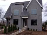1041 14th Ave - Photo 11