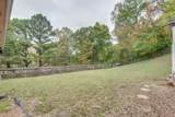 236 Manatee Ct - Photo 10