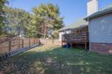 168 Wimbledon Ct - Photo 25