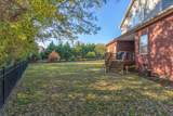 110 Peters Ct - Photo 27