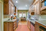 2890 Greens Mill Rd - Photo 11