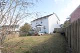 7356 Olmsted Dr - Photo 19