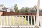 7005 Marhaden Dr - Photo 25