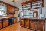 3206 Healy Dr - Photo 8