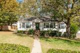5626 Kendall Dr - Photo 2