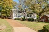 5626 Kendall Dr - Photo 3