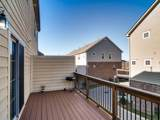 5135 Ander Dr - Photo 27