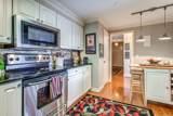 6666 Brookmont Terrace 1103 - Photo 17