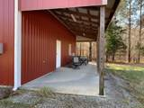 2624 Agnew Rd - Photo 7