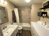 108 Oak Ct - Photo 11