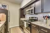 414 Rosedale Ave, Unit 205 - Photo 6