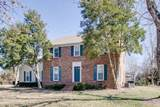 8190 Cainsville Pike - Photo 2