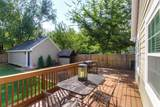 609 Moore Ave - Photo 21
