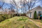 609 Moore Ave - Photo 24