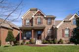 1666 Briarcliff Dr - Photo 4