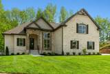 5039 East Mayflower Ct. - Photo 2