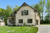 5039 East Mayflower Ct. - Photo 3