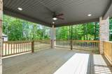 5039 East Mayflower Ct. - Photo 29