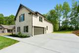 5039 East Mayflower Ct. - Photo 4