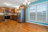 153 W Observatory Dr - Photo 14