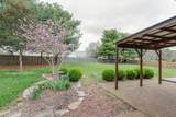 2728 Nottingham Ct. - Photo 18