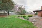 2728 Nottingham Ct. - Photo 19