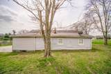 8045 Coles Ferry Pike - Photo 36