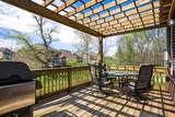 5016 Keeley Dr - Photo 25