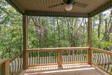 83 Reserve At Hickory Wild - Photo 34