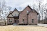5049 E Mayflower Ct - Photo 1