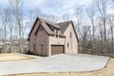 5049 E Mayflower Ct - Photo 2