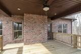 5049 E Mayflower Ct - Photo 3