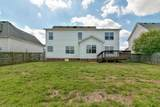 1209 Channelview Dr - Photo 29