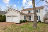105 White Oak Ct - Photo 1
