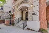 1803 Broadway Avenue - Photo 2