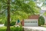 6632 Valleypark Dr - Photo 4