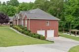 1202 Benton Hill Dr - Photo 3