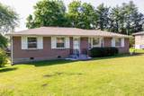 1936 Valley Park Dr - Photo 1