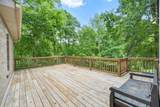 3866 Shiloh Canaan Rd - Photo 23