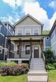 1811 6th Ave - Photo 2