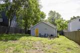 602 S 12th St - Photo 16
